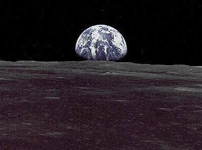 Энциклопедии земля и космос если