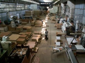 Объем промышленного производства