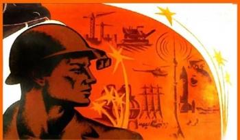 Успехи советских металлургов